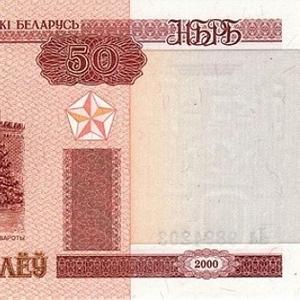 Кредит от 5000 USD до 200000 USD