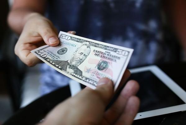 Мы одобрены правительством и переживаете финансовый кризис?