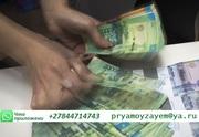Нужны деньги для бизнеса? Сегодня мы выдаем кредиты